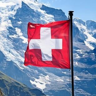 Party-Extra-Deko-Schweiz-QuadratbannerUek4KA9FFcHJz